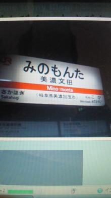 酸素カプセルと人情物語-NEC_0518.jpg