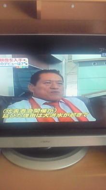 酸素カプセルと人情物語-NEC_0526.jpg