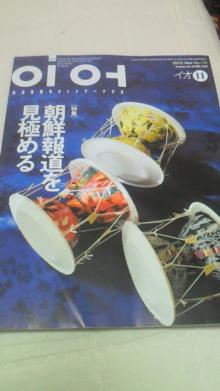 酸素カプセルと人情物語-NEC_0383.jpg