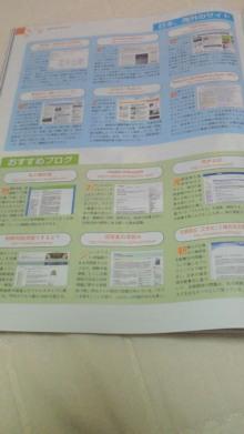 酸素カプセルと人情物語-NEC_0382.jpg