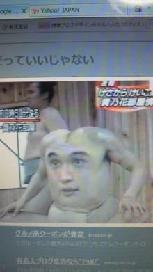 酸素カプセルと人情物語-NEC_0426.jpg