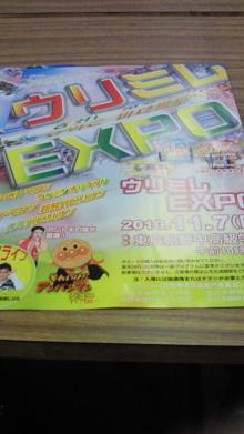 酸素カプセルと人情物語-NEC_0496.jpg