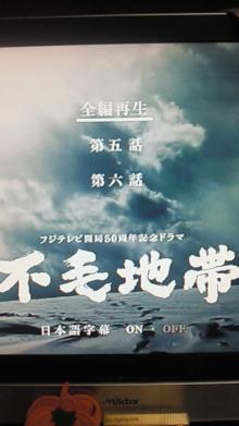 酸素カプセルと人情物語-NEC_0536.jpg