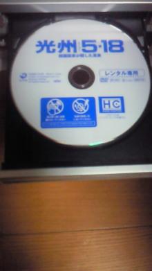 酸素カプセルと人情物語-NEC_0582.jpg