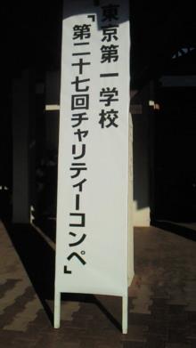 酸素カプセルと人情物語-NEC_0643.jpg