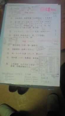 酸素カプセルと人情物語-NEC_1220.jpg