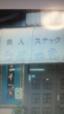 酸素カプセルと人情物語-NEC_0693.jpg