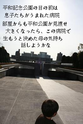 IMG_1619.jpg