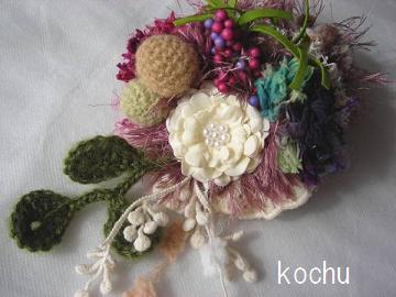 kochu524kochu524-img600x450-1319442027q1fenw23192.jpg