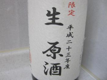 001_convert_20120101104749.jpg