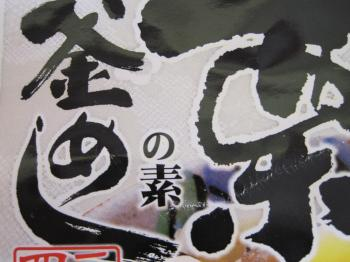 IMG_9214_convert_20111020095235.jpg