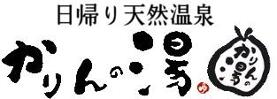 20141116-05.jpg