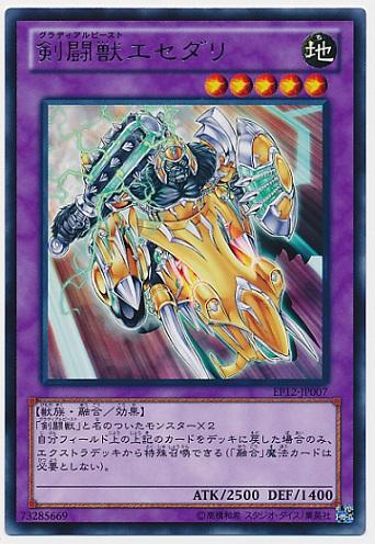 card100007462_1.jpg