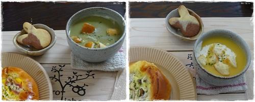 スープ1130e