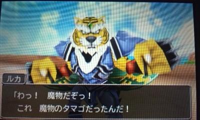 イルモンスターズ1 (7)