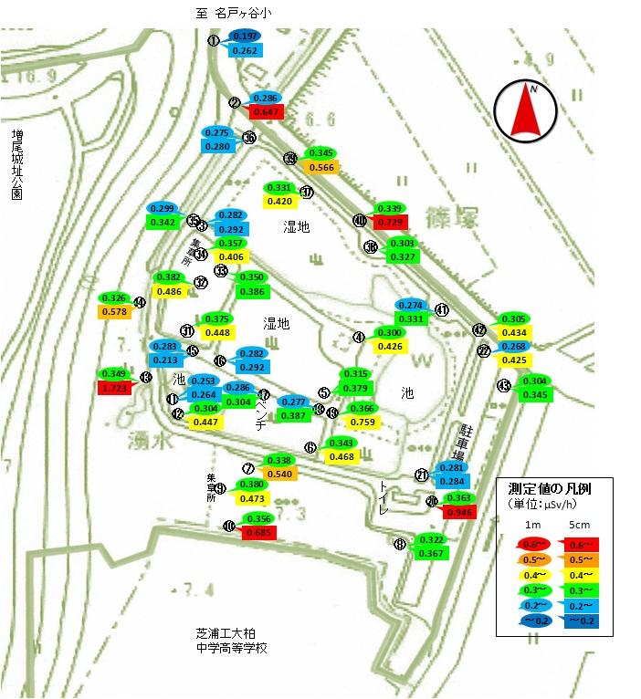 増尾城址公園湿地帯放射線量マップ2