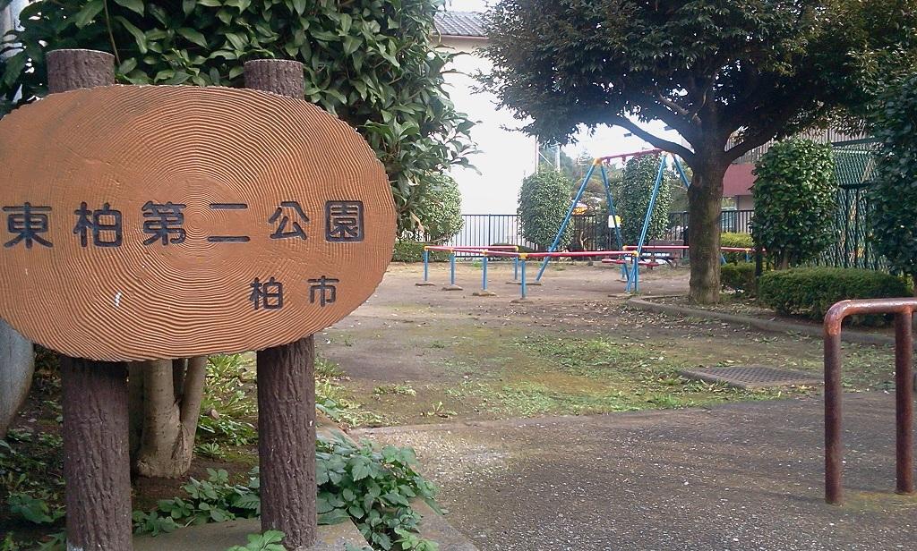 higashikasiwa2-3.jpg