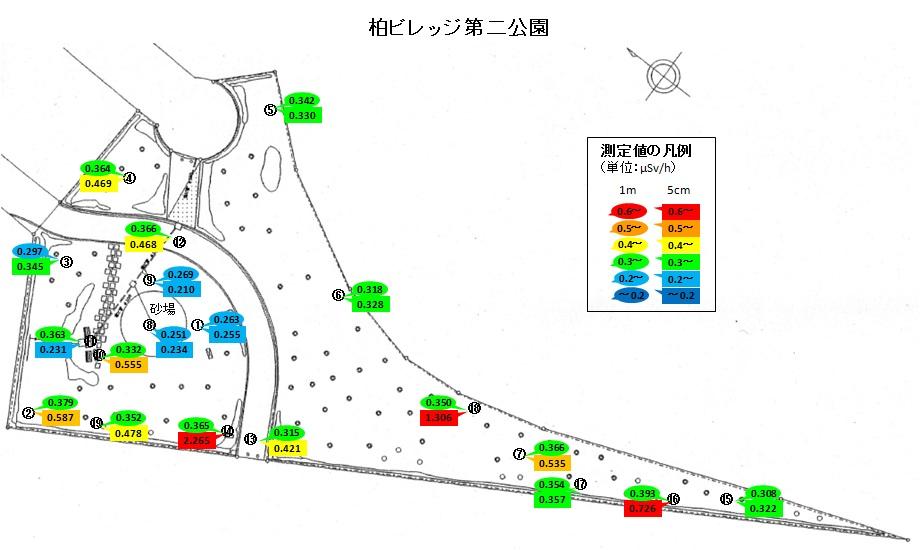 kashiwav2.jpg