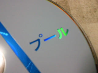 2010-10-19 18:09:04