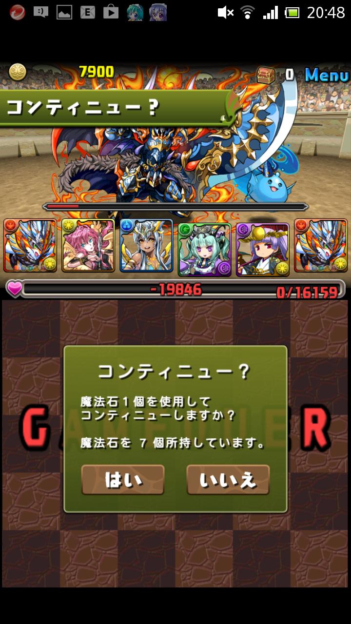 Screenshot_2014-01-26-20-48-40.png