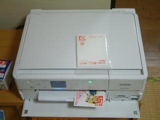 DSCF0488.jpg