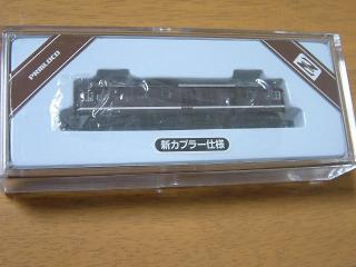 DSCF0629.jpg