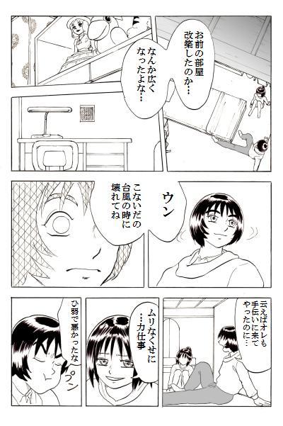 08p4.jpg