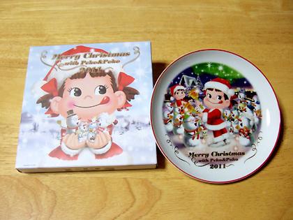 2011年ペコちゃんのクリスマス皿