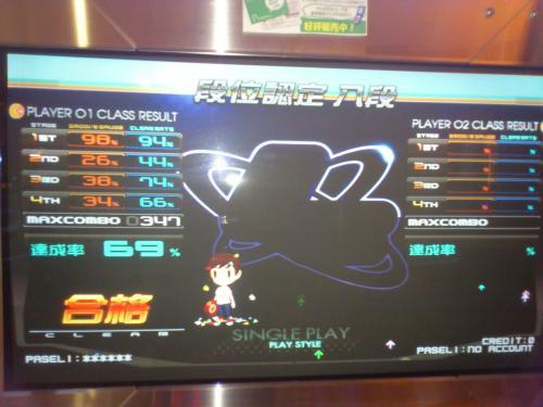 Link8段