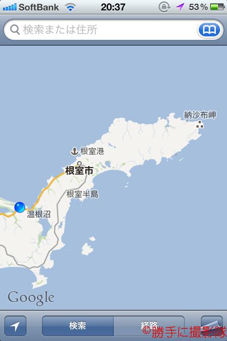 01-20120714s.jpg