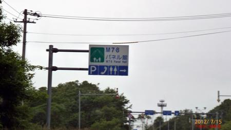 07-20120715d.jpg