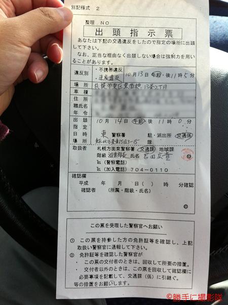 13-20121013x.jpg