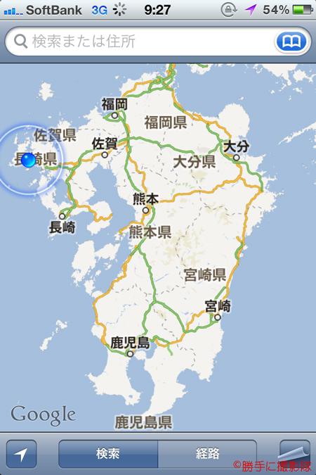 18-20120815m.jpg