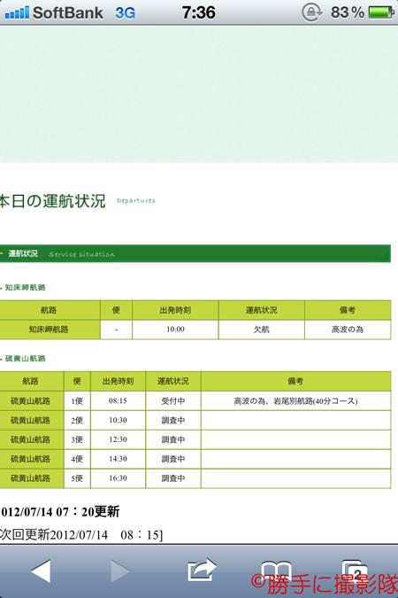 30-20120713zb.jpg