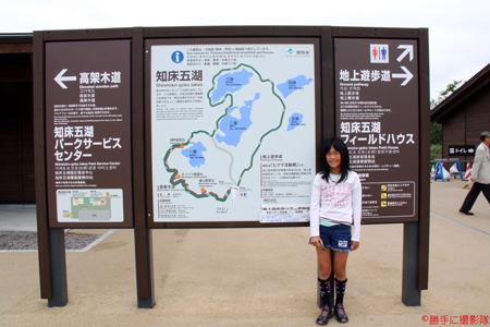 30-20120713zl.jpg