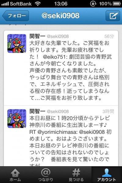 168_1_convert_20120412171923.jpg