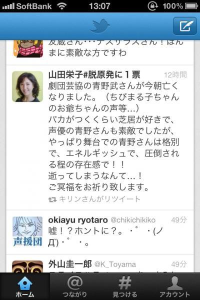 168_2_convert_20120412171904.jpg