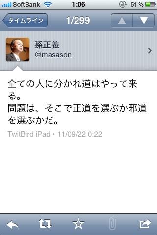1_1_sonauhanno.jpg