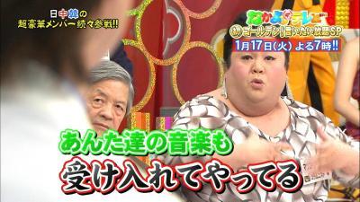 1_8_convert_20120106204035.jpg