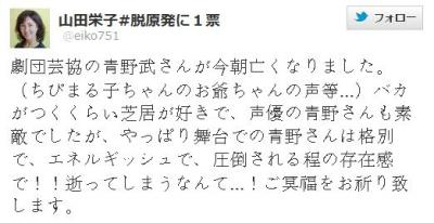 髱帝㍽縺輔s豁サ莠。_convert_20120412171342