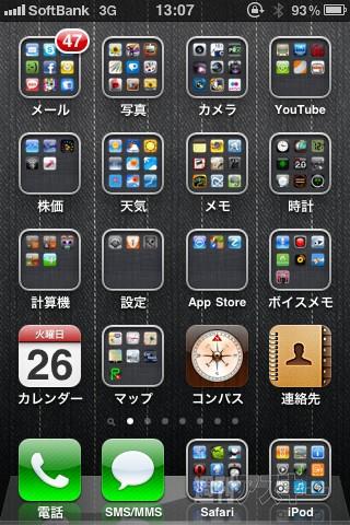 214_10_auseisanryou.jpg