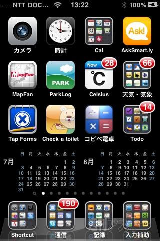 214_12_auseisanryou.jpg