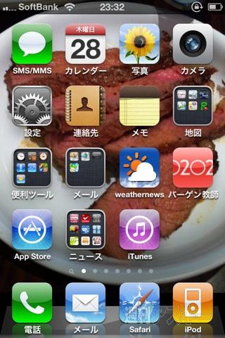 214_13_auseisanryou.jpg