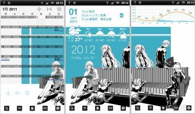 214_4_convert_20110925010752.jpg