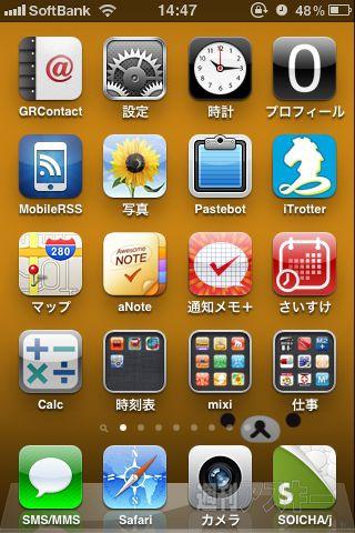 214_9_auseisanryou.jpg