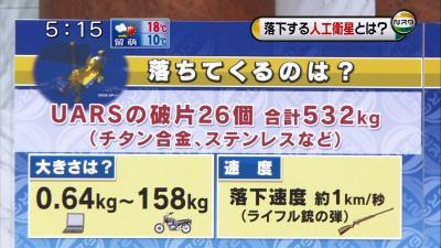 23_1_convert_20110924002759.jpg