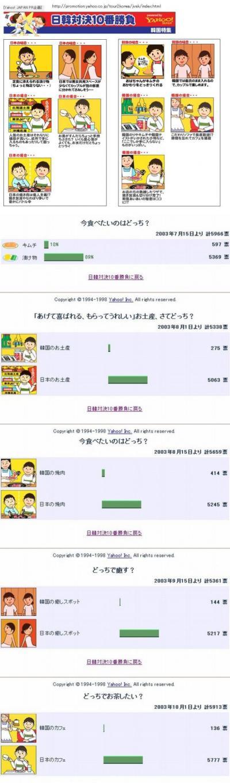330_1_convert_20120106210555.jpg
