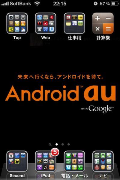 409_1_convert_20110925012238.jpg