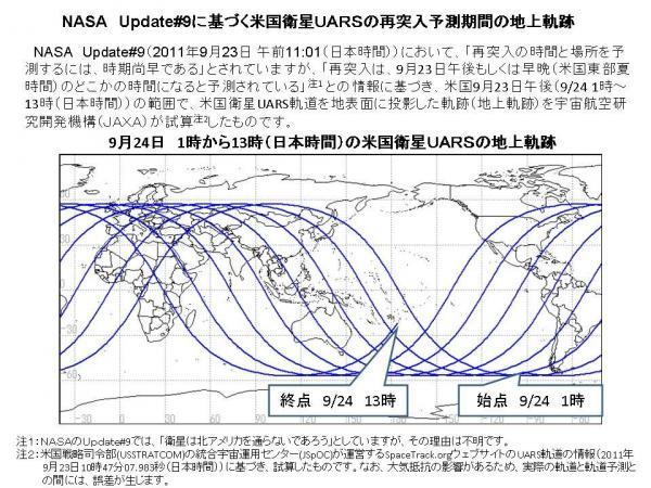 83_1_convert_20110924002822.jpg