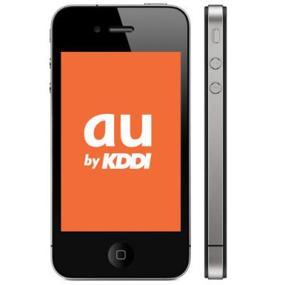 au_iPhone4_convert_20110922032446.jpg